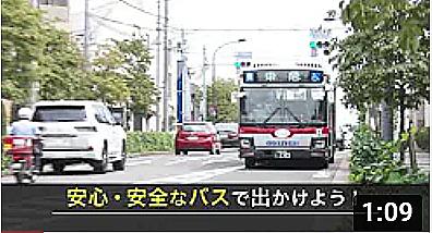 市バス 事故 小山 楠エンゼル幼稚園のバスにひかれ1歳児が死亡!栃木県小山市の事故現場や原因に対策は?
