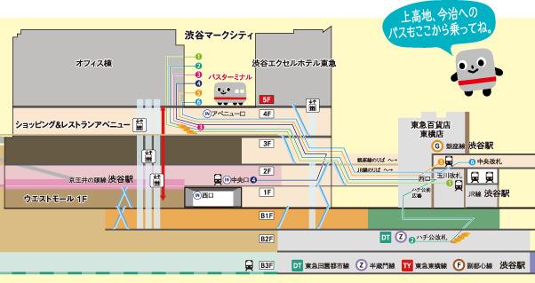 インフォメーション[2016年 夏号]|東急バス ガイドマップ