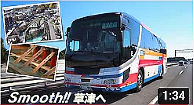 東急 バス 現在地