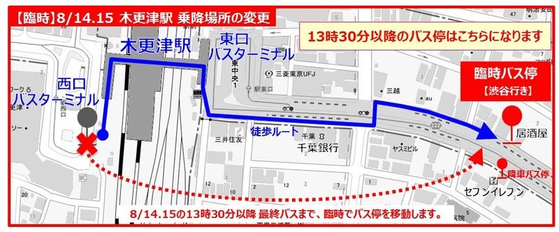 Kisa-map.jpg