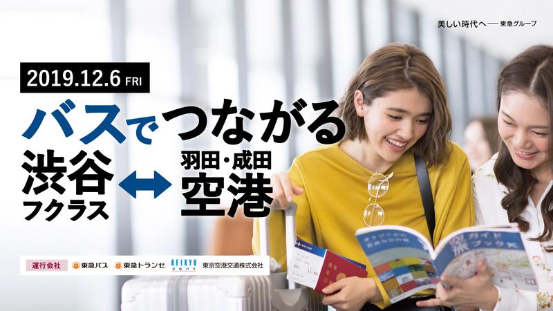 19_fukurasu_qseye-main_1113-01.jpgのサムネイル画像