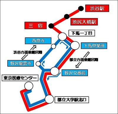 200301渋34素材①.jpg