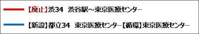 200301渋34素材②.jpg