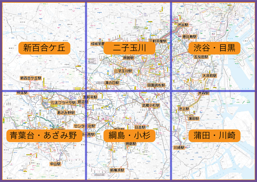 東急バス・東急トランセ - tokyubus.co.jp